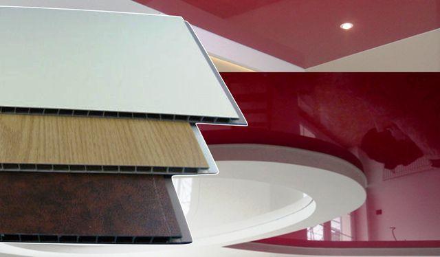 Kami adalah Supplier Plafond PVC Karawang KIIC Suryacipta